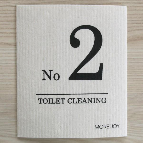 Spüllappen waschbar No 2 Bad Toilette More Joy Spültuch NEWSTALGIE