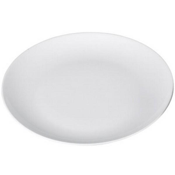 Arzberg Cucina Speiseteller weiß 26 cm Teller Porzellan
